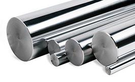Al Hilal - Suppliers of Aluminium, Chrome Bar, Cast Iron and